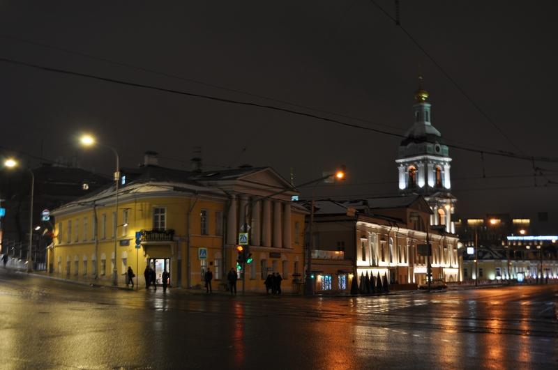 Ансамбль городской усадьбы Гончарова — Филипповых