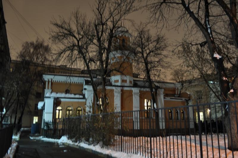 Первая московская суннитская мечеть