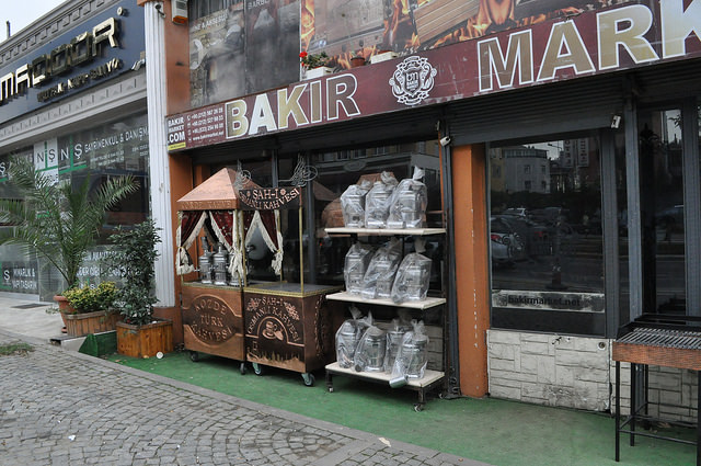Бульвар Эйюп Султан, Стамбул