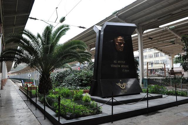 Вокзал Сиркеджи