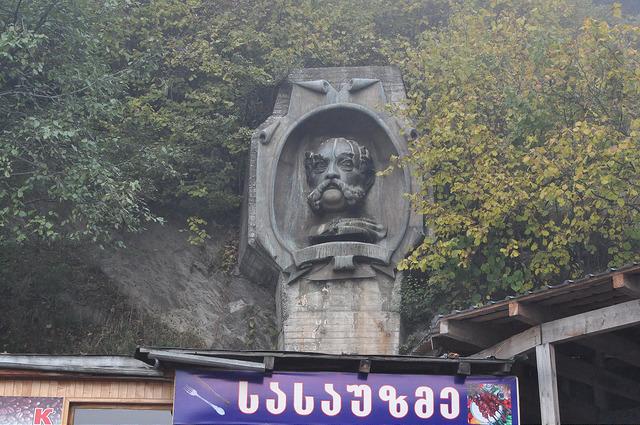 Памятник, Военно-Грузинская дорога перед Сетурни