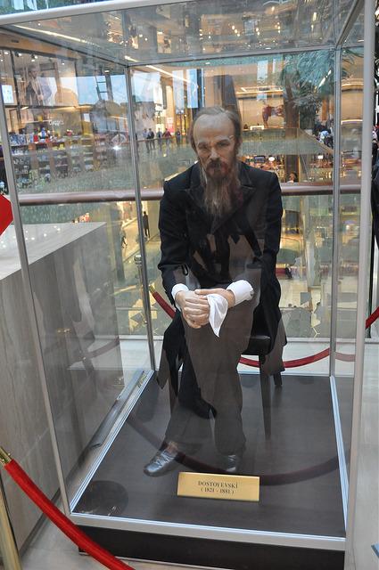 Достоевский в Сапфире Стамбула