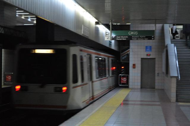 Поезд Анкарай