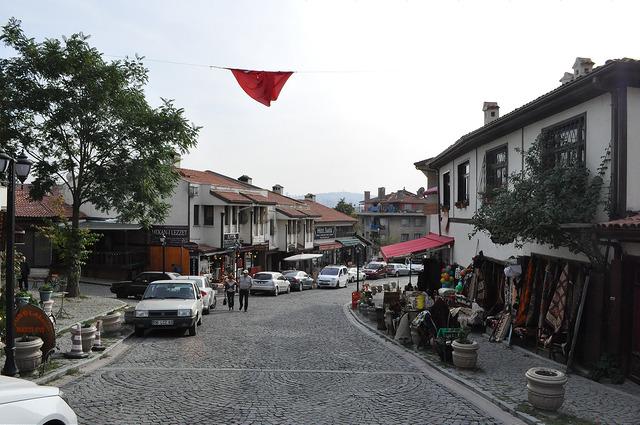 Ул. Джан, Анкара