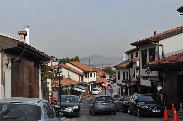 Атпазары ул. Анкара