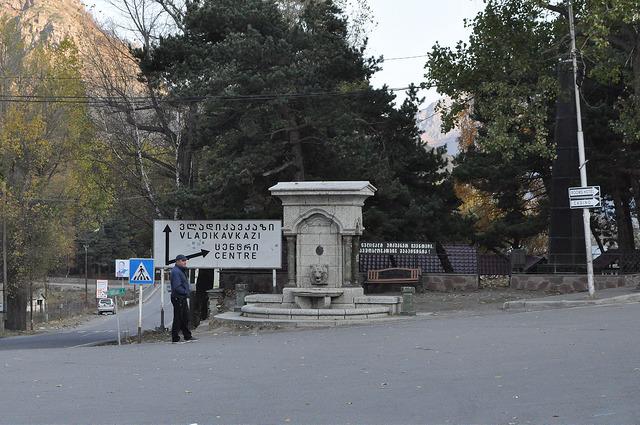 Источник в Степанцминде