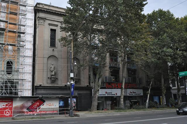 Кинотеатр «Руставели», Тбилиси
