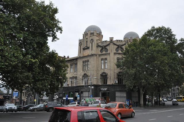 Торговый центр, Тбилиси