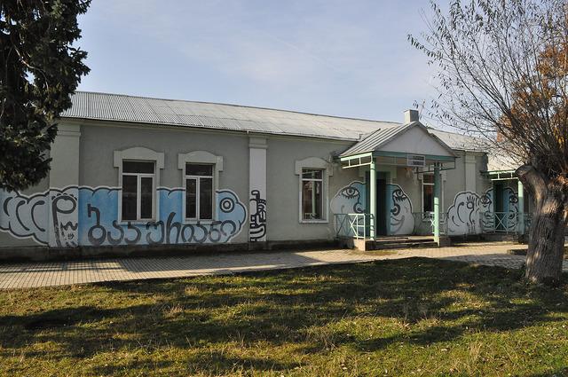 Вокзал Бакуриани