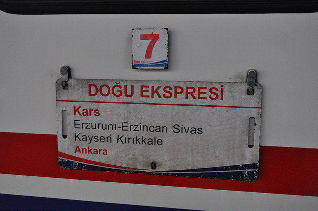 Городская электричка Анкары