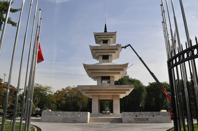 Корейский мемориал в Анкаре