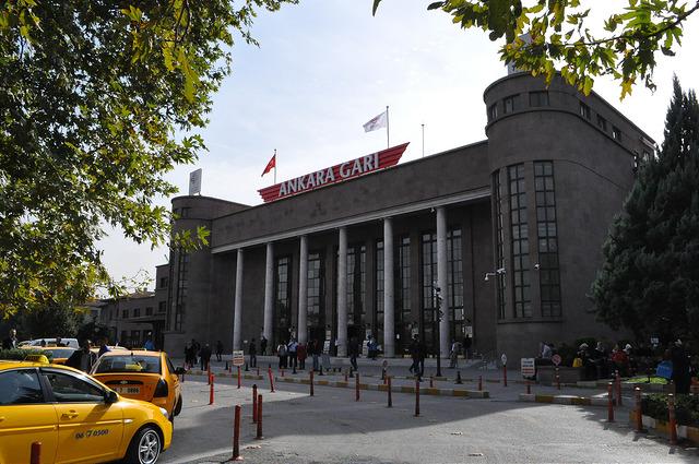 Вокзал Анкара