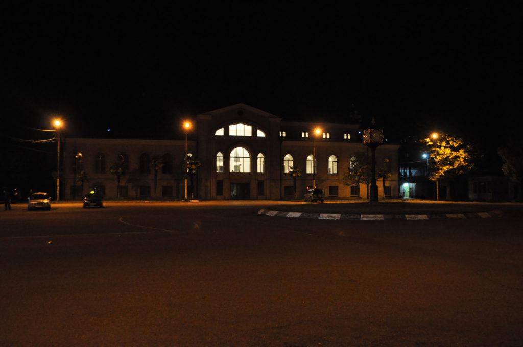 Вокзал Озургети