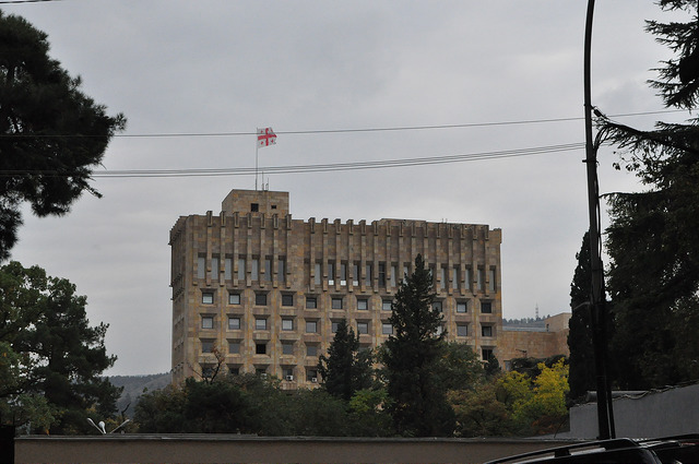 Зздание администрации правительства Грузии, Тбилиси