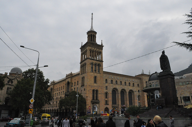 Академия Наук Грузии, Тбилиси