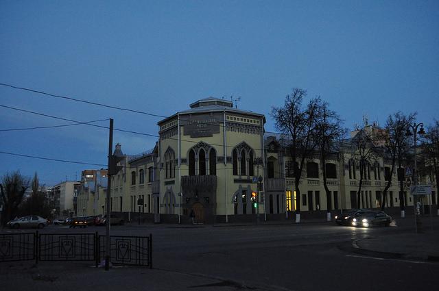 Главное управление Банка России по Курской области (Курск)