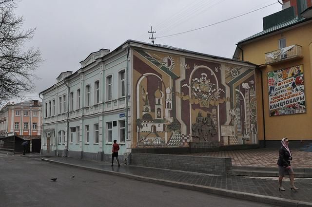 Управление образования (Ливны)