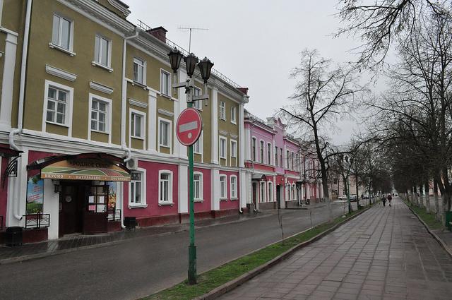 Ул. Ленина, 11, расчётно-кассовый центр (Ливны)