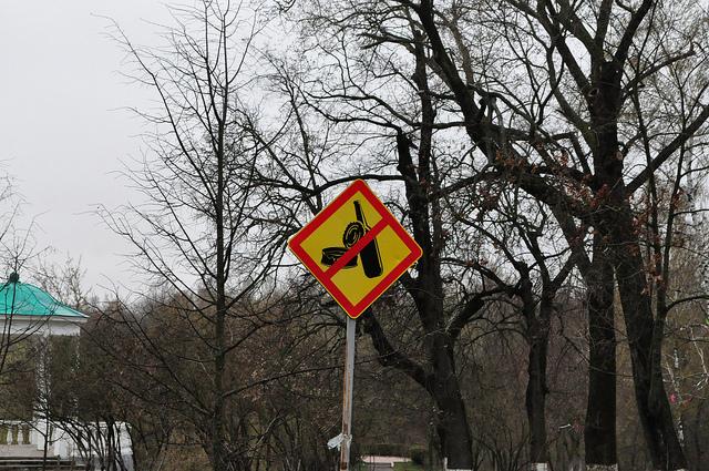 Знак в ландшафтном парке «Дворянское гнездо», Орёл