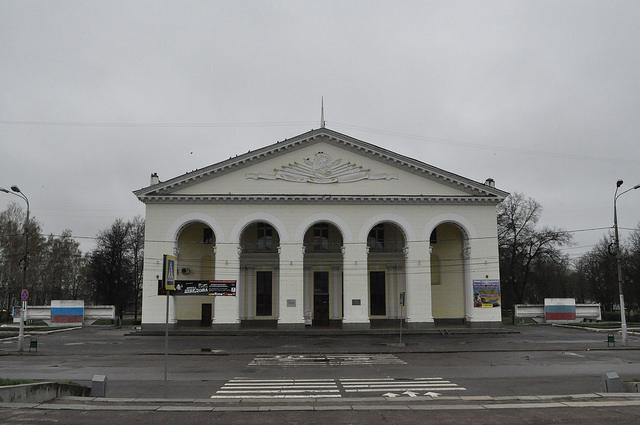 ДК железнодорожников, Орёл