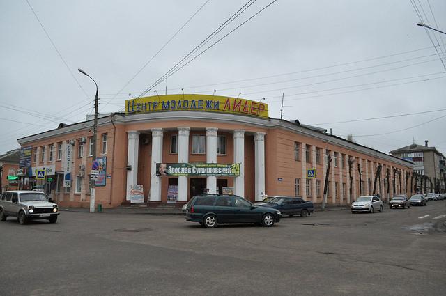 Центр молодёжи «Лидер», Ливны