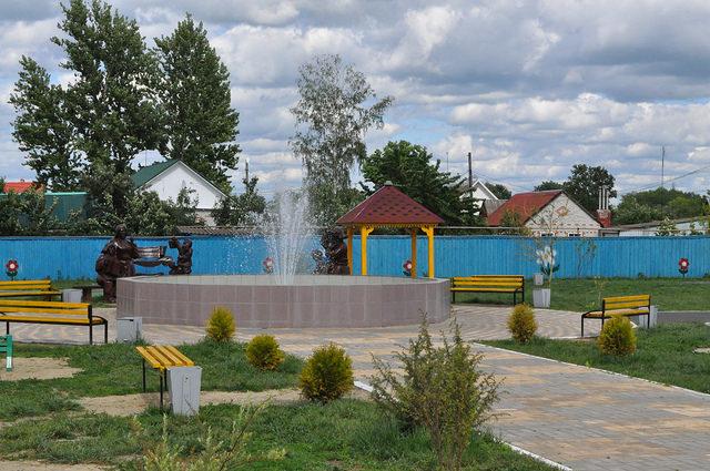 Детский парк в Комаричах