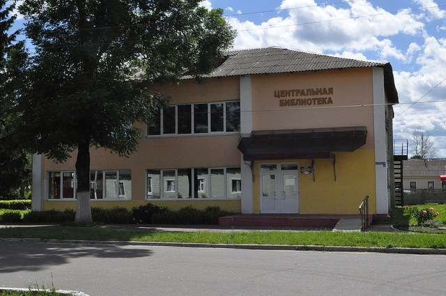 Центральная библиотека Комаричей