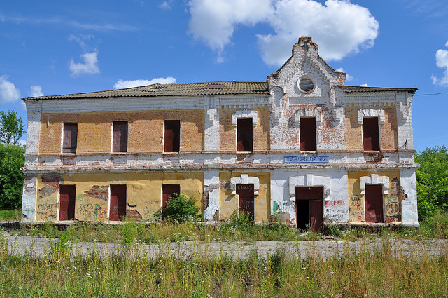 Вокзал ст. Арсеньево