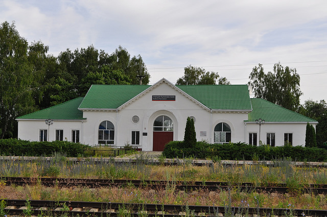 Вокзал ст. Куликово Поле (Куркино)