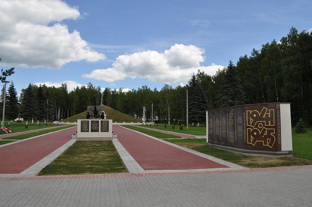 Курган Славы, Белёв
