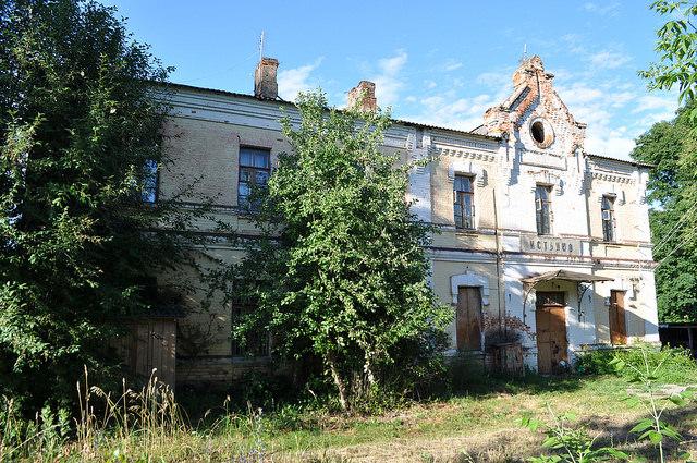 Вокзал ст. Истьино