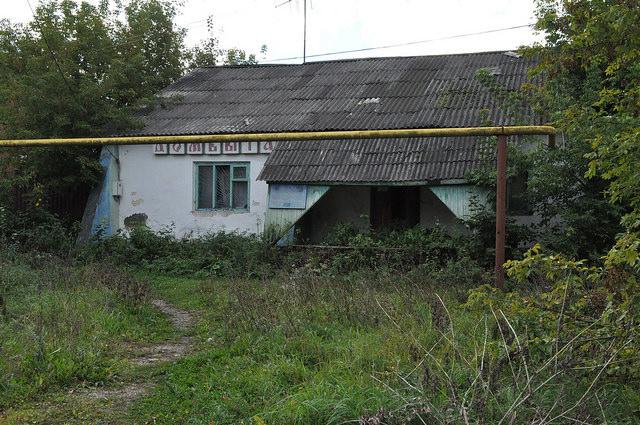 Дом быта в Черепети