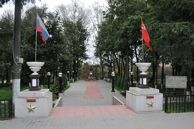 Сквер Героев в Одоеве