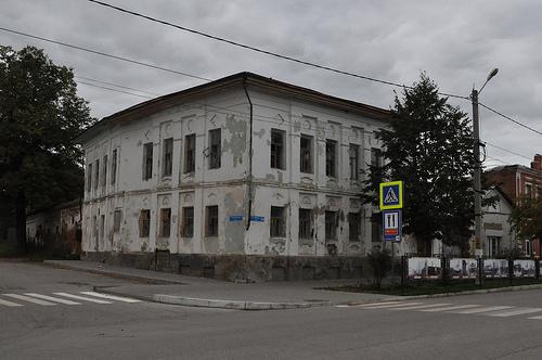 ул. К. Маркса 44, Одоев