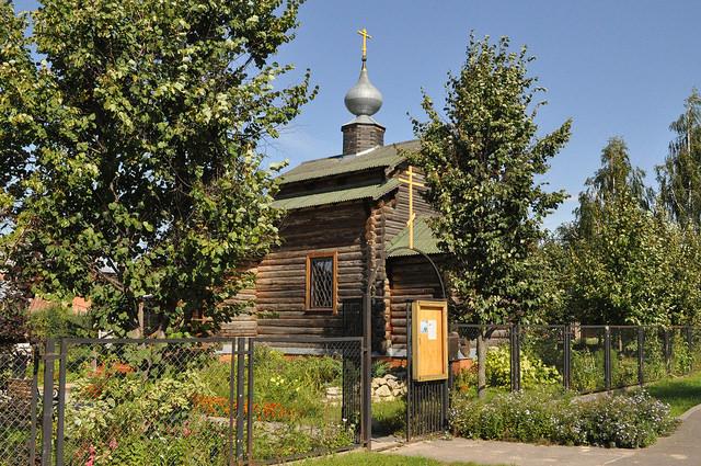 Церковь Сергия Радонежского в Протопопово (Коломна)