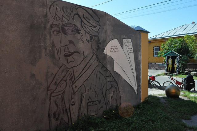Стена у дома №13 по ул. Арбатской, Коломна