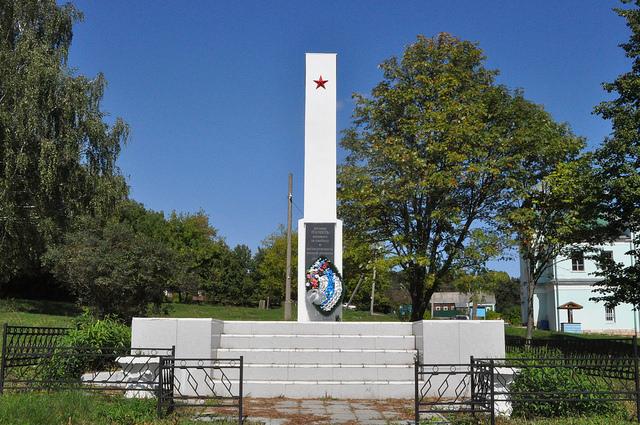 Воинский мемориал, Горы