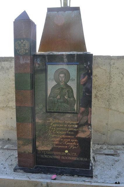 Памятник пограничникам, Горы