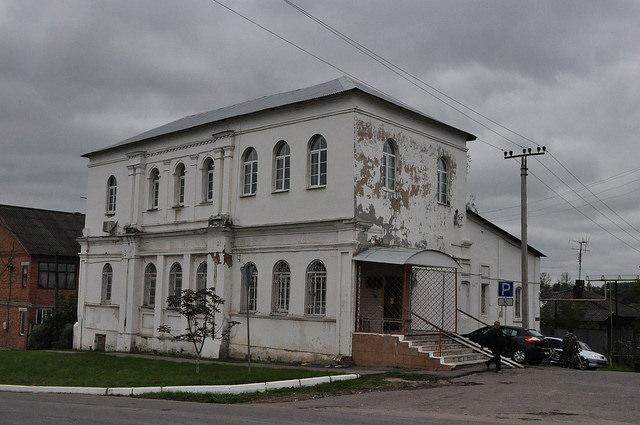 Пенсионный фонд в Белёве