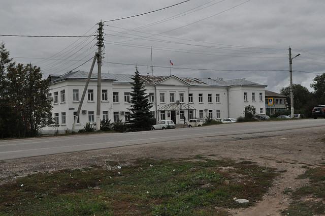Администрация Одоевского района