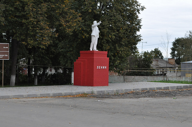Ленин в Одоеве