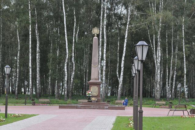 Стела в сквере Воинской доблести, Сухиничи