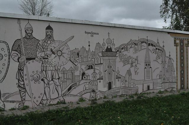 Стена истории Козельска