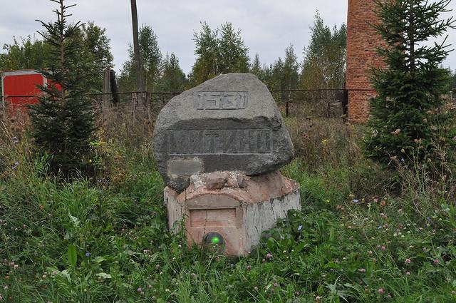 Памятный знак в Песоченском