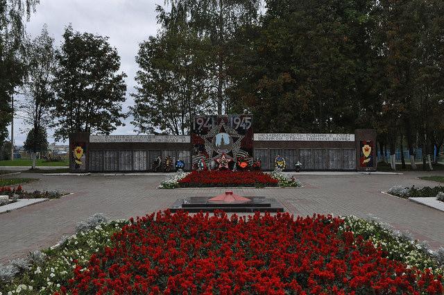 Мемориал в Сухиничах