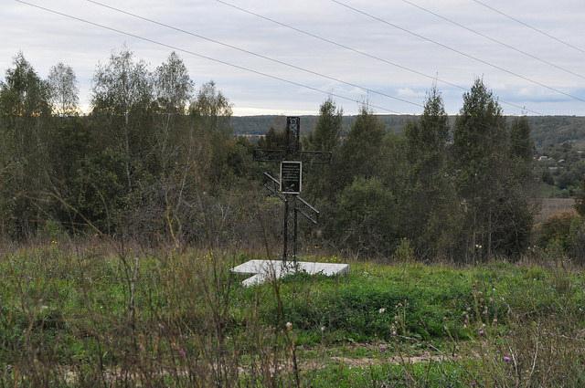 Памятный крест в Николо-Жупани