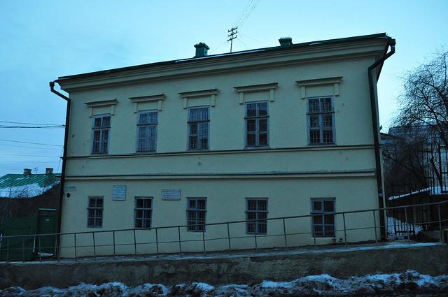 Дом Пыпиных, Саратов