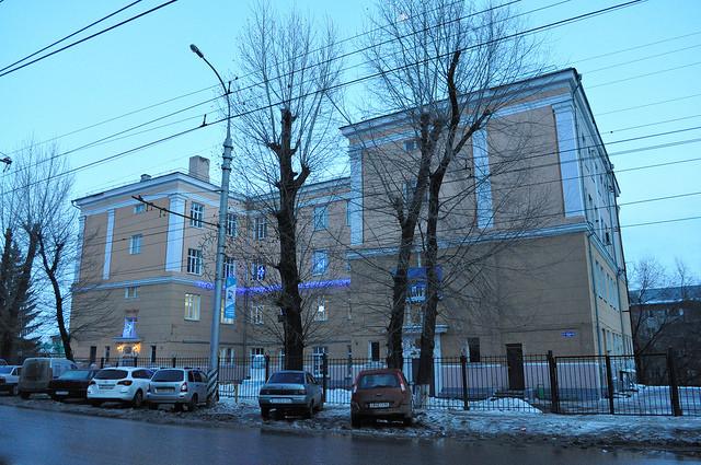 Саратовская Гимназия №2