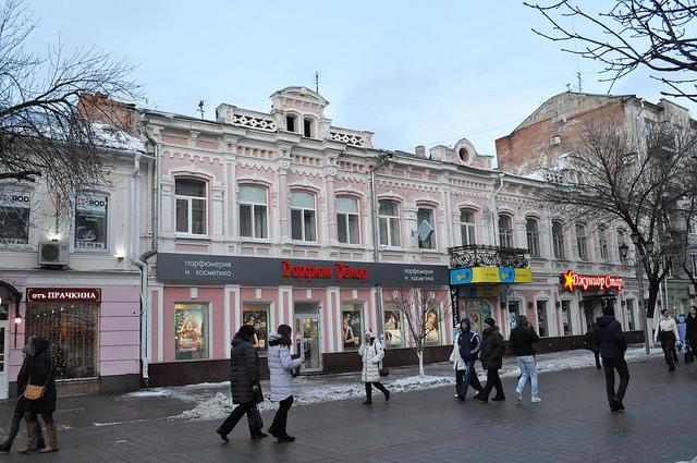 Просп. Кирова, 32, Саратов