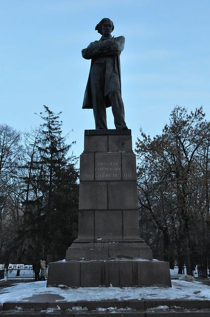 Памятник Н. Г. Чернышевскому, Саратов